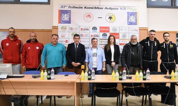 Κύπελλο Χάντμπολ: Όλα έτοιμα για τον τελικό Ολυμπιακός/Όμιλος Ξυνή-ΑΕΚ στην Πάτρα