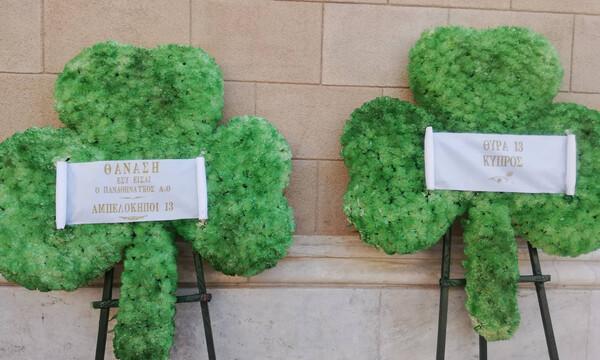 Στεφάνι – τριφύλλι για τον Θανάση Γιαννακόπουλο