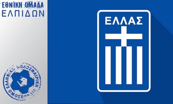 Εθνική Ελπίδων:Ισοπαλία με Μαυροβούνιο