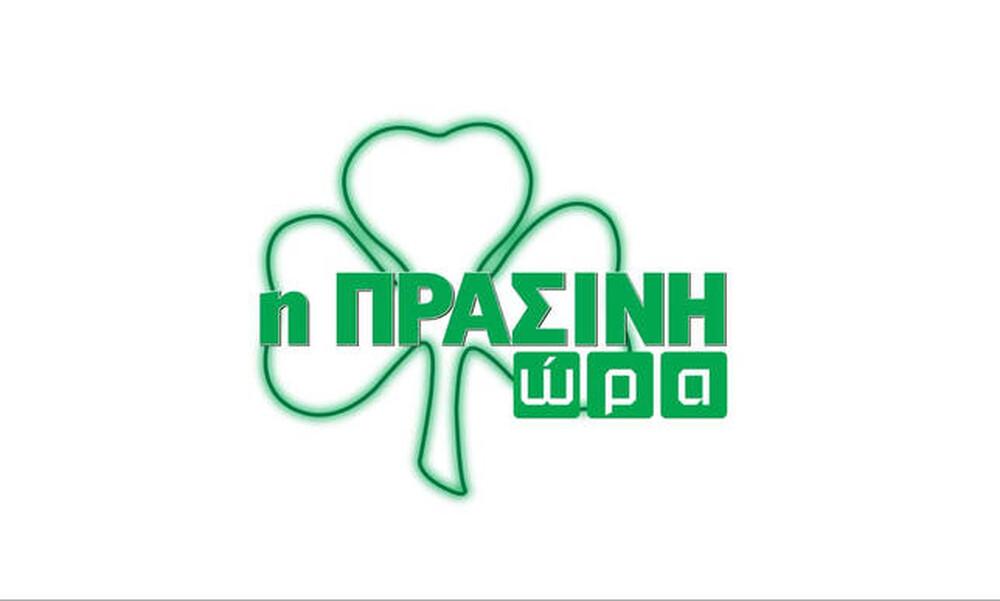 Η «Πράσινη Ώρα» με τους Νικολογιάννη, Μπαρούνη