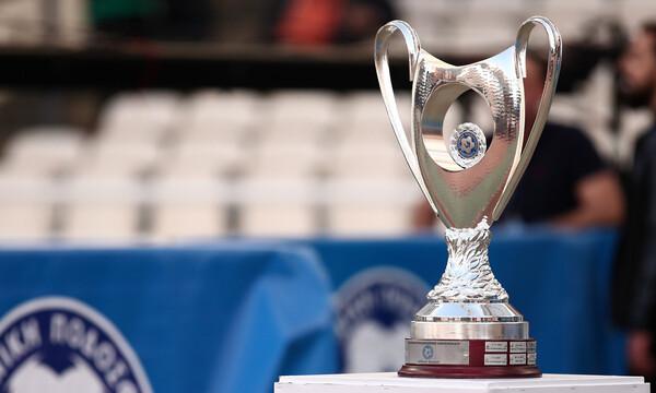 Κύπελλο Ελλάδας: Πρώτο βήμα για τον τελικό