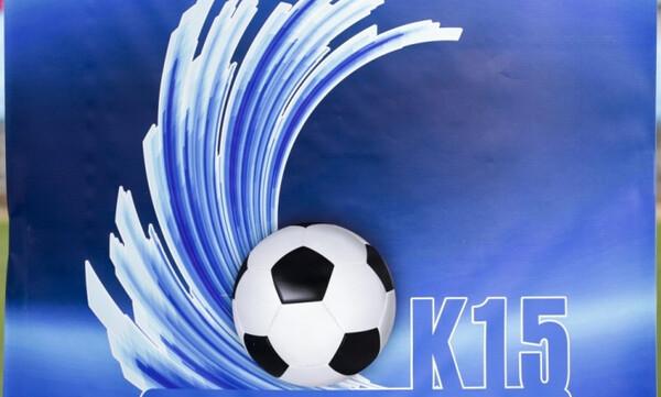 ΠΑΟΚ-Άρης: Την Κυριακή ο τελικός του πρωταθλήματος Κ15