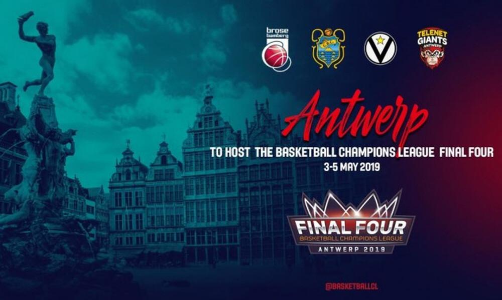 Στην Αμβέρσα του Final-4 του BCL