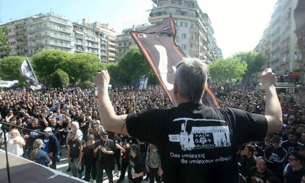 ΠΑΟΚ: Ετοιμάζονται για το συλλαλητήριο οι οπαδοί