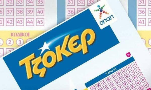 ΤΖΟΚΕΡ: Έβδομο συνεχόμενο τζακ ποτ φέρνει κέρδη τουλάχιστον 4,4 εκατ. ευρώ στην πρώτη κατηγορία
