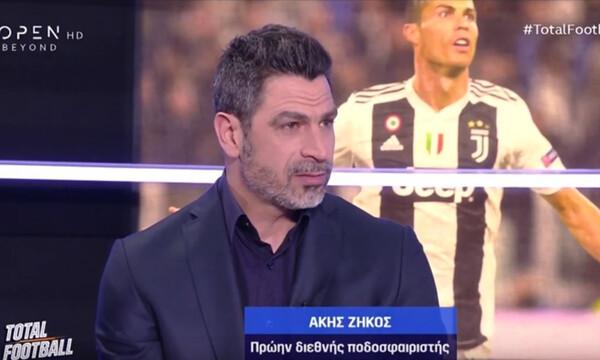 Ζήκος: «Ο ΠΑΟΚ πείσμωσε και δίκαια παίρνει το πρωτάθλημα» (videos)