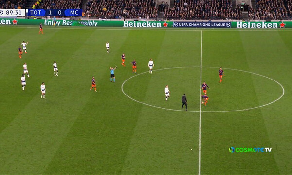 Champions League: Εισβολή οπαδού στο Τότεναμ – Μάντσεστερ Σίτι! (video)