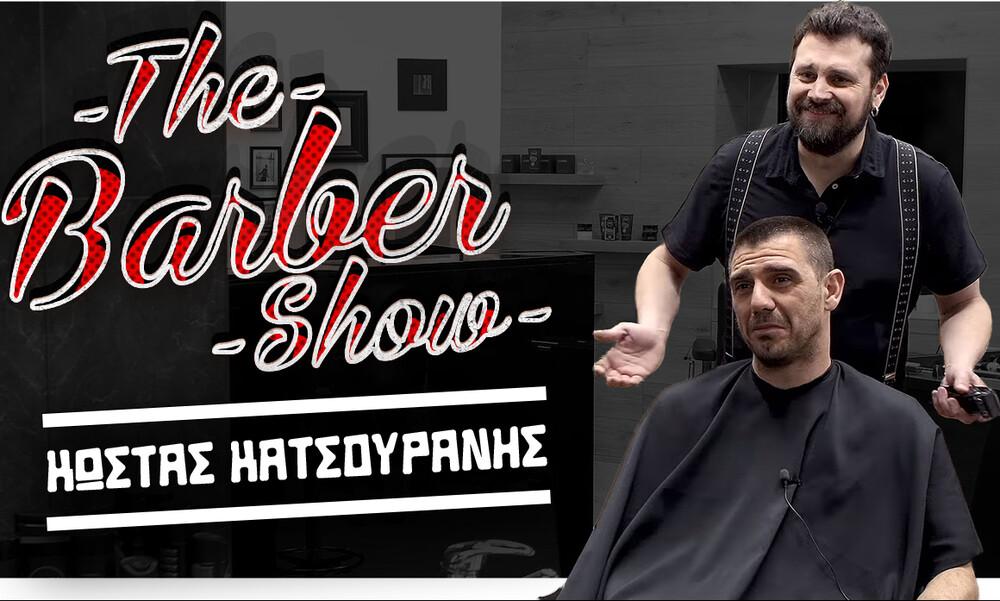 The Barber Show με τον Σπύρο Γραμμένο «Κουρεύοντας τον Κώστα Κατσουράνη»