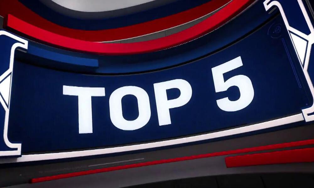 NBA Top 5: Η χαρά του τριπόντου! (vid)