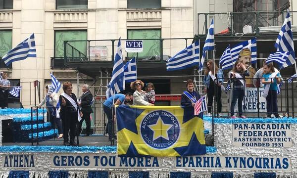 Ο Αστέρας στην παρέλαση του Ελληνισμού στη Νέα Υόρκη (photos)
