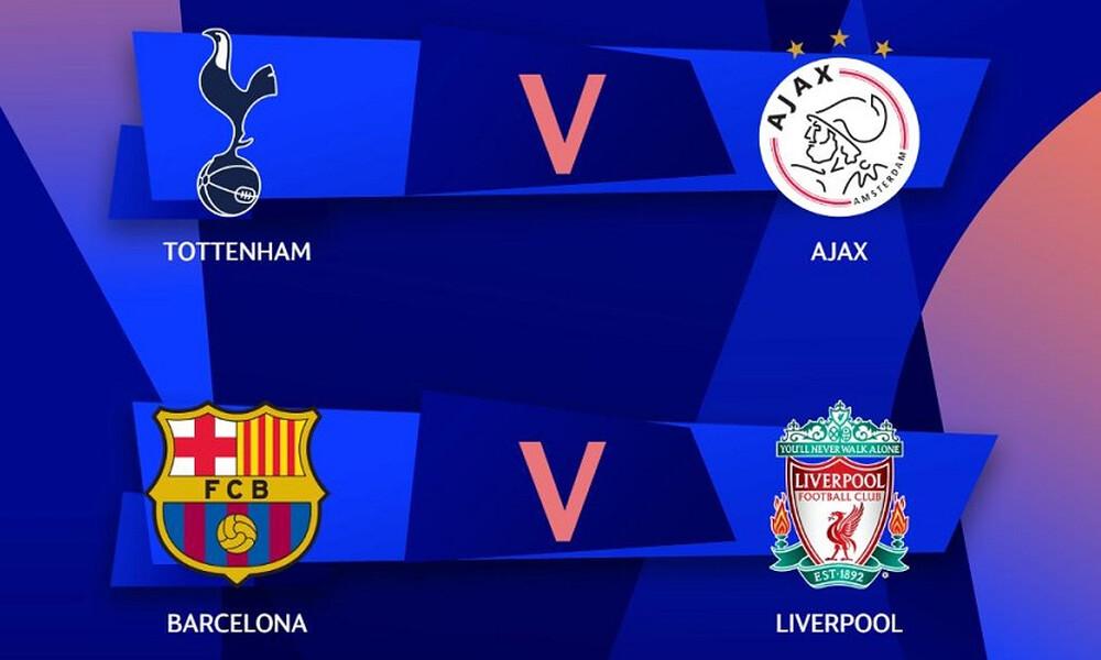 Champions League: Αυτές είναι οι ημερομηνίες των ημιτελικών!