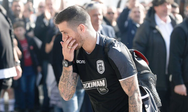ΠΑΟΚ – Λεβαδειακός: Δάκρυσε ο αρχηγός!