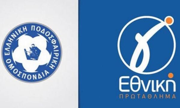 Αίτημα αναβολής της αναδιάρθρωσης από τους πρωταθλητές της Γ' Εθνικής