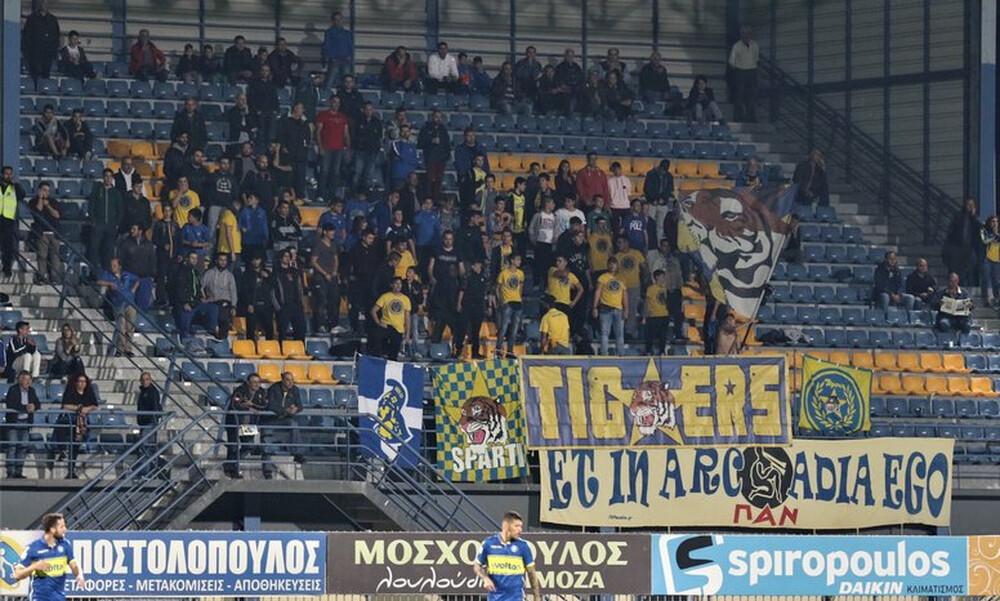 Αστέρας Τρίπολης: Τα εισιτήρια στο Κύπελλο με ΠΑΟΚ