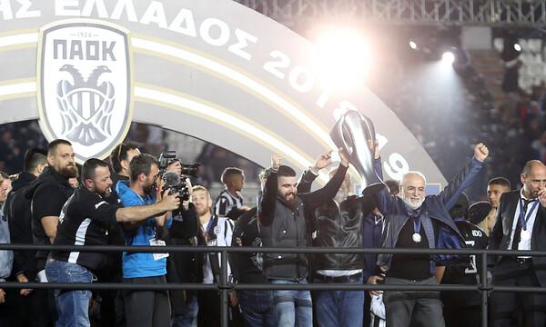 Γ. Σαββίδης: «Να μείνει το πρωτάθλημα στην Τούμπα και του χρόνου» (photo)