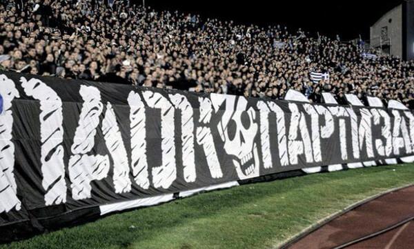 Τρέλα των οπαδών της Παρτιζάν για το πρωτάθλημα του ΠΑΟΚ (photos)