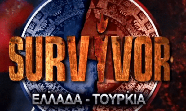 Survivor spoiler - διαρροή: Ποια ομάδα κερδίζει το έπαθλο σήμερα (24/04); (pics)