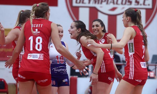 Βόλεϊ γυναικών: Το σήκωσε ο Ολυμπιακός (photos)