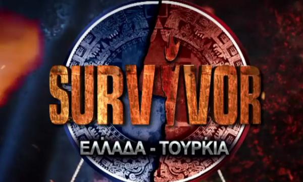 Survivor: Αποκάλυψη - «βόμβα» για τους Τούρκους παίκτες (pics)