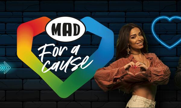 """MAD for a Cause"": Η «Ομάδα Προσφοράς ΟΠΑΠ» μας καλεί να ενώσουμε τις δυνάμεις μας για καλό σκοπό"