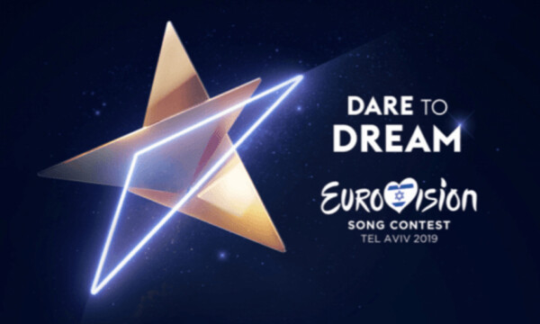 Eurovision 2019: Τι δείχνουν τα άστρα για πιθανό τρομοκρατικό χτύπημα και νικητή