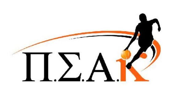 ΠΣΑΚ: «Να μη μπει ταφόπλακα στο μπάσκετ»