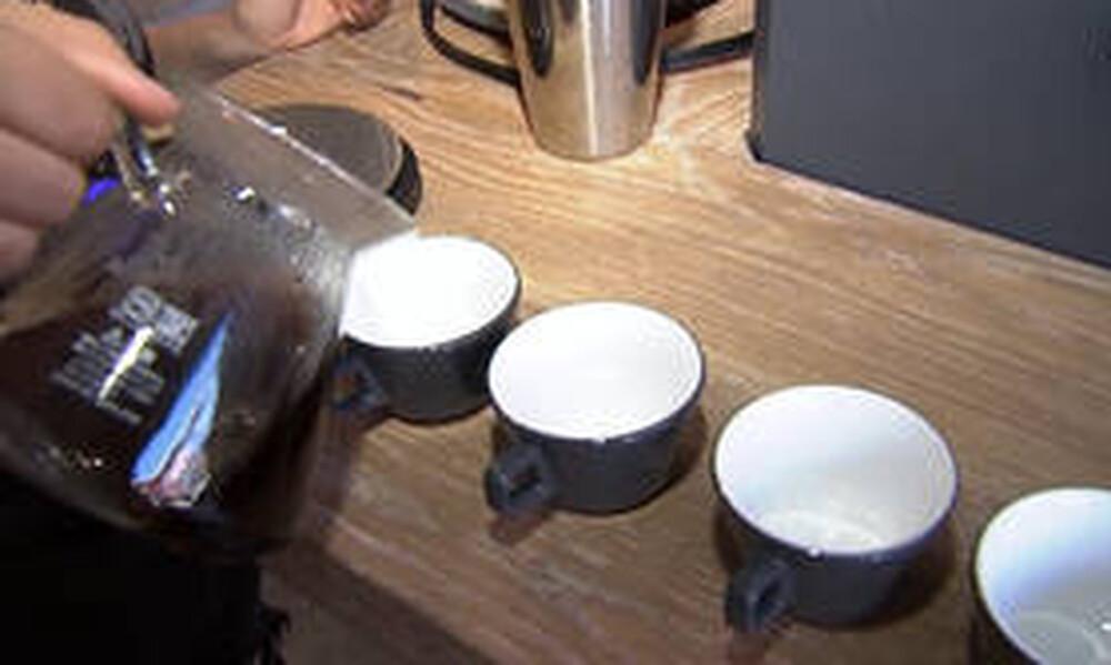Με 75 δολάρια/κούπα αυτός είναι ο πιο ακριβός καφές στον κόσμο