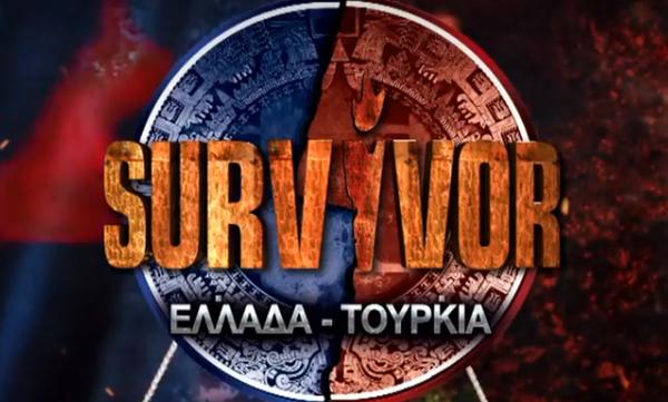Survivor Spoiler: Αυτή η ομάδα κερδίζει σήμερα (18/05) την ασυλία (photos)