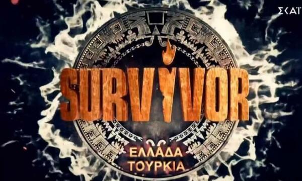 Survivor Spoiler – Διαρροή: Ποιος κερδίζει την ασυλία σήμερα (19/05) και οι υποψήφιοι για αποχώρηση