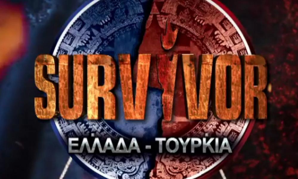 Survivor spoiler: Αυτή η ομάδα κερδίζει το έπαθλο σήμερα (20/05)