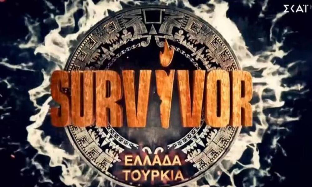 Survivor Spoiler – Διαρροή: Αυτή η ομάδα κερδίζει σήμερα (22/05) το έπαθλο
