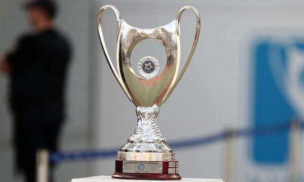 Έτσι θα διεξαχθεί το Κύπελλο Ελλάδας της νέας χρονιάς