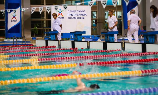 Ελληνική Παραολυμπιακή Επιτροπή: 33 εθνικά ρεκόρ στο πανελλήνιο πρωτάθλημα κολύμβησης ΟΠΑΠ