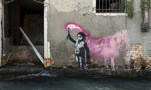 Και επίσημα έργο του Banksy η προσφυγοπούλα με τη φωτοβολίδα