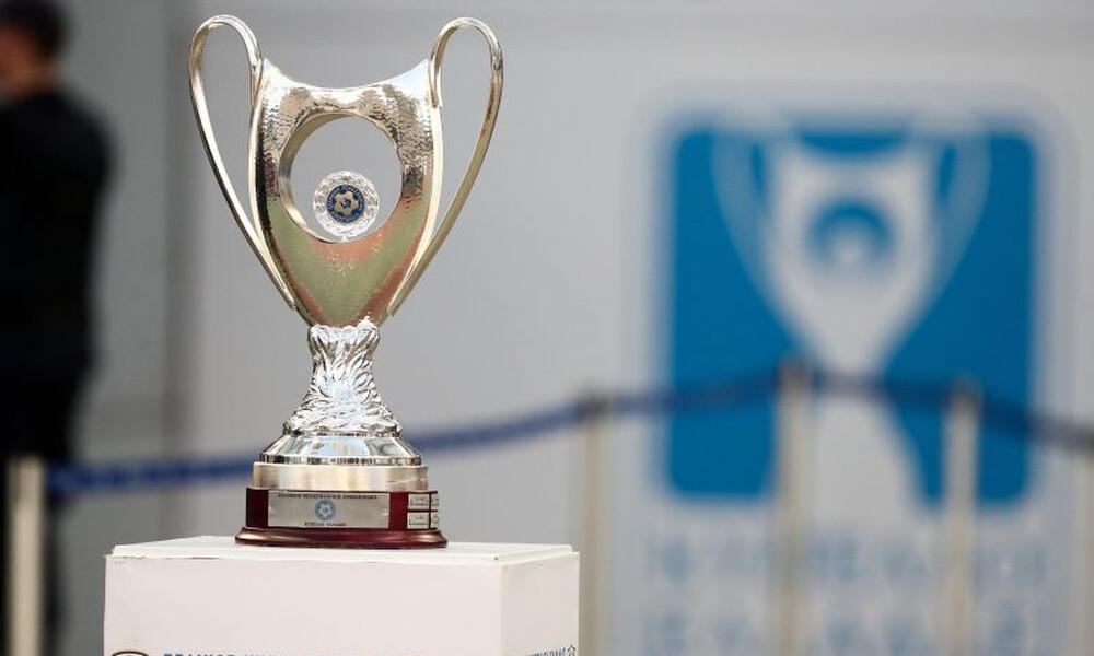 Κύπελλο Ελλάδας: Η μεγάλη αλλαγή από τη νέα σεζόν
