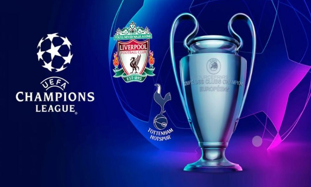 Τελικός Champions League: Tότεναμ ή Λίβερπουλ; Ο αγγλικός «εμφύλιος» και ο θρόνος που περιμένει!