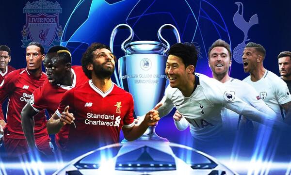 Τελικός Champions League: Τότεναμ ή Λίβερπουλ; Εμείς... αποφασίσαμε ήδη! (video)