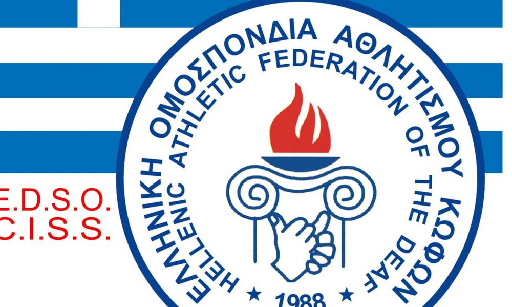 Ηράκλειο: Το 9ο Ευρωπαϊκό Πρωτάθλημα Ποδοσφαίρου Κωφών φιλοξενεί η Κρήτη
