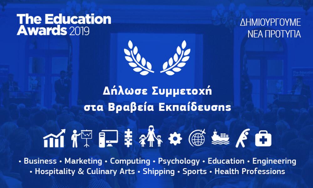 Τα Education Awards 2019 ανακοινώνουν την έναρξη υποβολής υποψηφιοτήτων