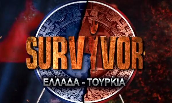 Survivor Spoiler – Διαρροή: Ποια ομάδα κερδίζει απόψε (03/06) την ασυλία