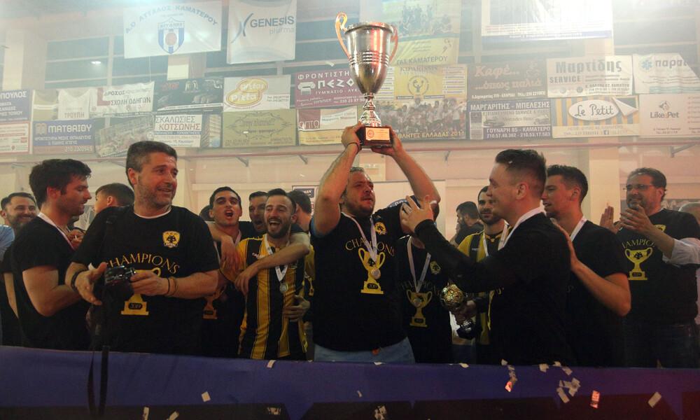 Αποθέωσαν τους πρωταθλητές του Futsal οι φίλοι της ΑΕΚ! (video)