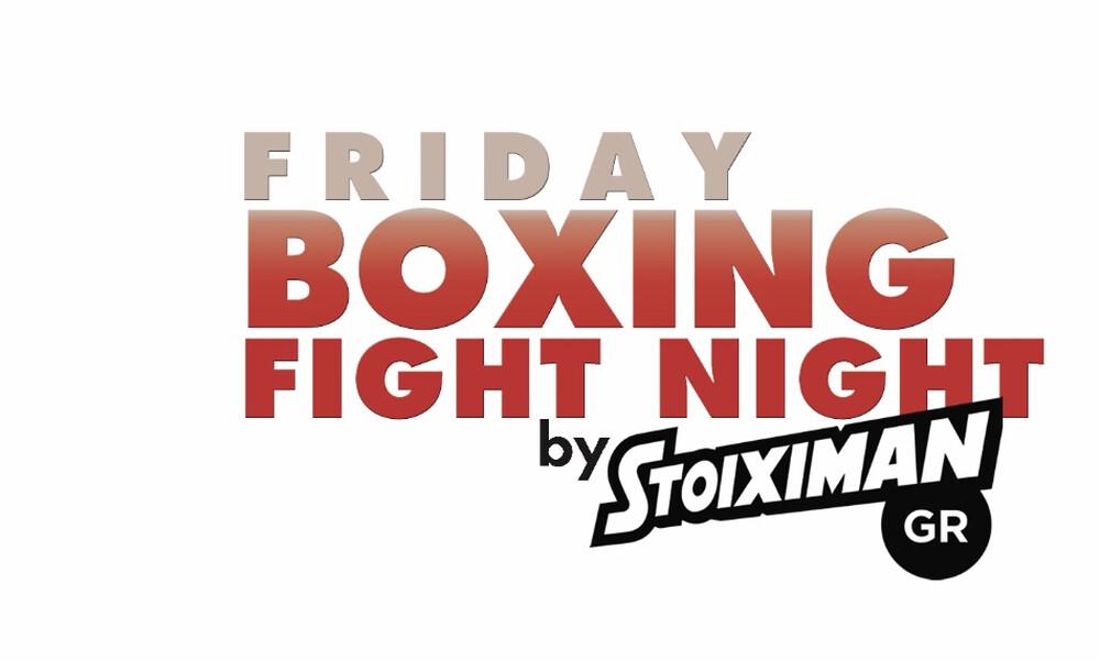 Friday Boxing Fight Night by Stoiximan αποκλειστικά στα κανάλια Novasports!