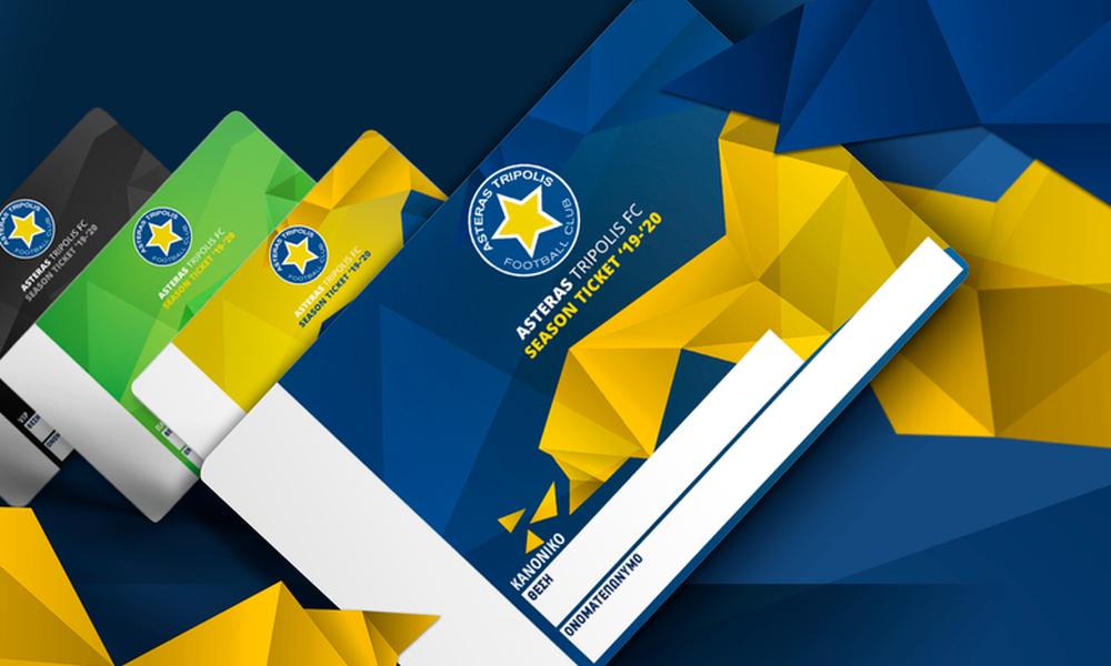 Αστέρας Τρίπολης: Τα εισιτήρια διαρκείας για τη σεζόν 2019-2020