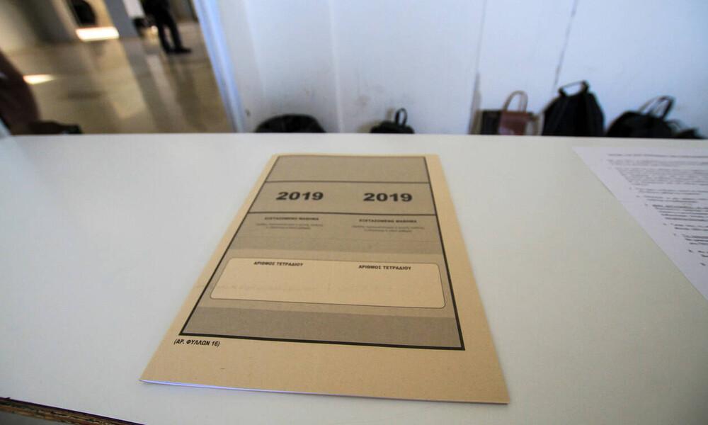 Πανελλήνιες 2019: Τα πάντα για τα θέματα, τις απαντήσεις και τις εκτιμήσεις για τις βάσεις 2019