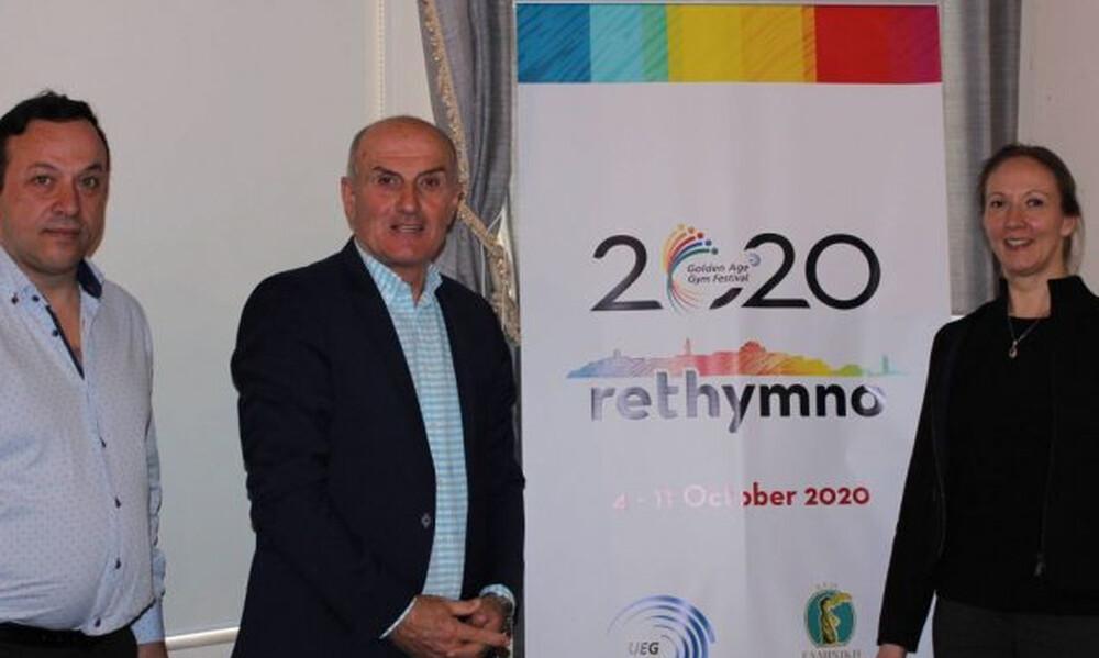 Γυμναστική: Οι Τεχνικές Επιτροπές της UEG στο Ρέθυμνο για το «Golden Age Gym Festival 2020»
