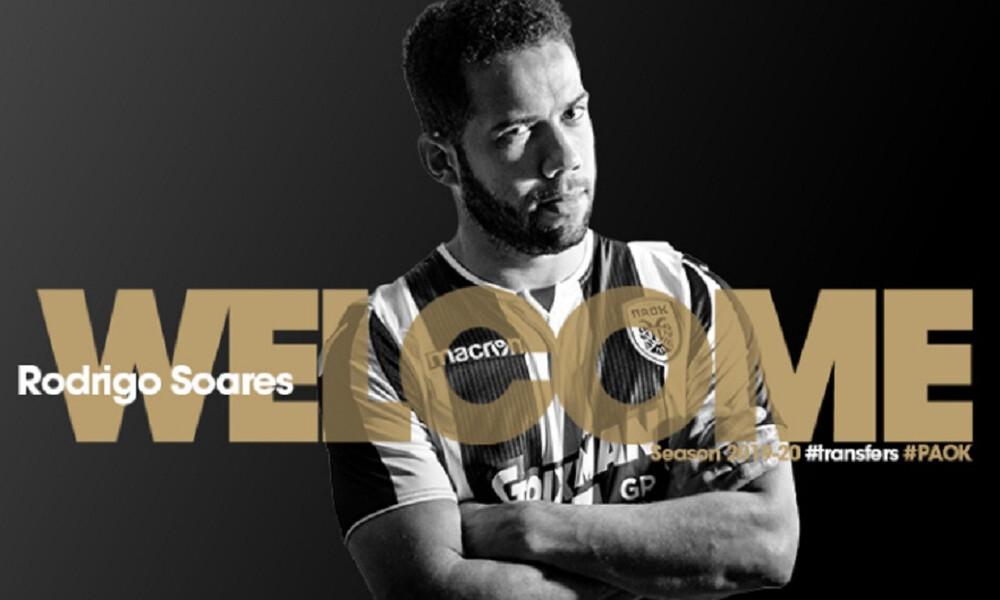 Έτσι ανακοίνωσε τον Ροντρίγκο Σοάρες ο ΠΑΟΚ (vid)