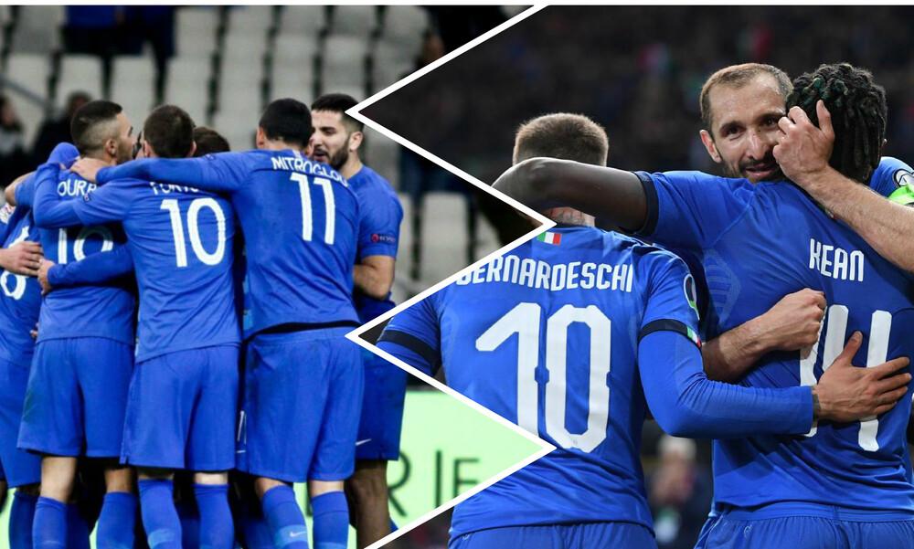 Live Chat Ελλάδα-Ιταλία 0-3 (τελ.)