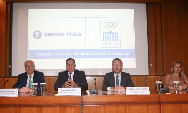 Ο όμιλος Υγεία χορηγός της ΕΟΕ στο πρόγραμμα «Υιοθετήστε» έναν αθλητή στο δρόμο για το Τόκιο 2020