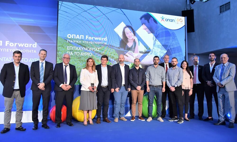 Ο ΟΠΑΠ βραβεύει τους πρωταγωνιστές του «ΟΠΑΠ Forward»