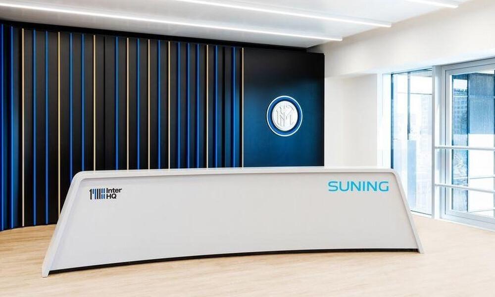 Απίστευτα τα νέα γραφεία της Ίντερ (photos+video)